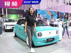 【宝藏Cars】可爱改装范儿!这样的欧拉R1你爱了吗?