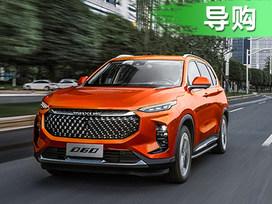16万级自主品牌中型SUV推荐 D60/瑞虎8/欧尚科赛你选谁?