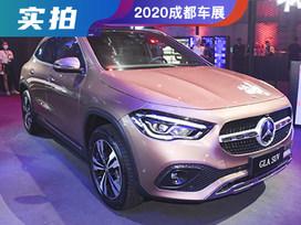 现在我是真正的SUV 实拍解析北京奔驰全新一代GLA