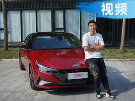 能否实现出道即巅峰的成绩 静态体验北京现代第七代伊兰特