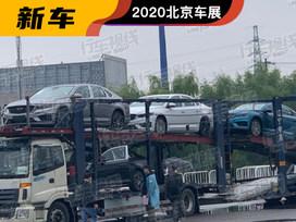 """吉利PREFACE将于北京车展首发亮相 中文命名""""星瑞"""""""