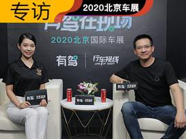 蔚来汽车联合创始人、总裁秦力洪:未来做好三个方向