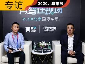 郑州日产营销副总经理张小强:锐骐6乘用版、纳瓦拉AT等多款新车年内上市