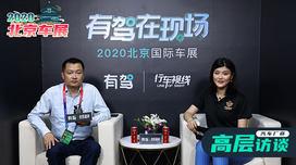 重庆金康赛力斯汽车销售有限公司总经理-庞海