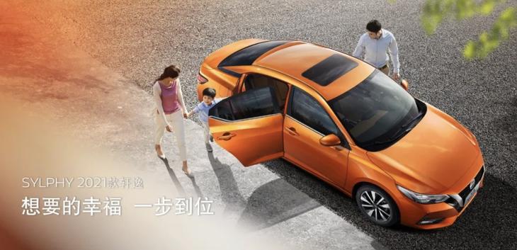 东风日产9月销量11.2万辆 刷新品牌记录