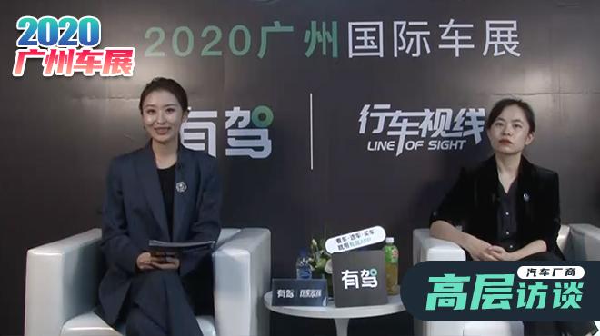 2020广州车展:零跑科技市场公关总监周颖