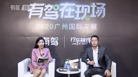 2020广州车展高层访谈:北京现代副总经理樊京涛