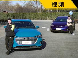 百万级纯电SUV,豪华奥迪e-tron和新势力Model X怎么选?