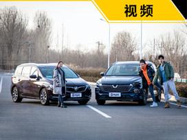 小两口选车起争执,五菱凯捷和别克GL6怎么选?