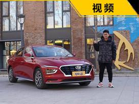 给你全方位舒适体验的大暖男 静态体验北京现代全新名图