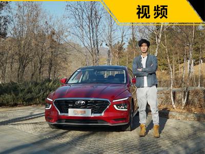 舒适体验超出预期 试驾北京现代全新名图