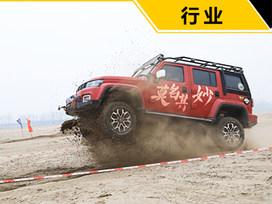 蝉联中国品牌越野车销量第一 北京越野2020年销量公布