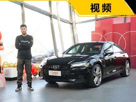加价提车的奥迪见过吗 2.9T双涡轮+真quattro 到店体验奥迪全新S6