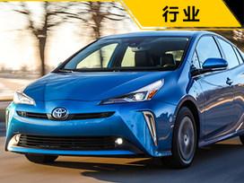 美国长期持有汽车榜公布 日系车屠榜 丰田完胜