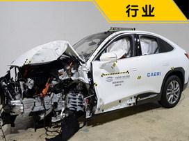 蔚来EC6最新碰撞测试出炉 多项指标表现优秀 安全保障性更高