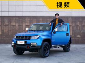 静态体验北京越野BJ40刀锋英雄版 磨砂车漆 三把锁更调胃口