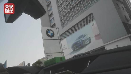 """恐涉嫌泄漏他人隐私 315晚会曝光宝马4s店""""人脸识别""""监控"""