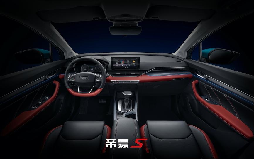 吉利帝豪S预售8.67万元起 4月26日上市 换装最新家族设计