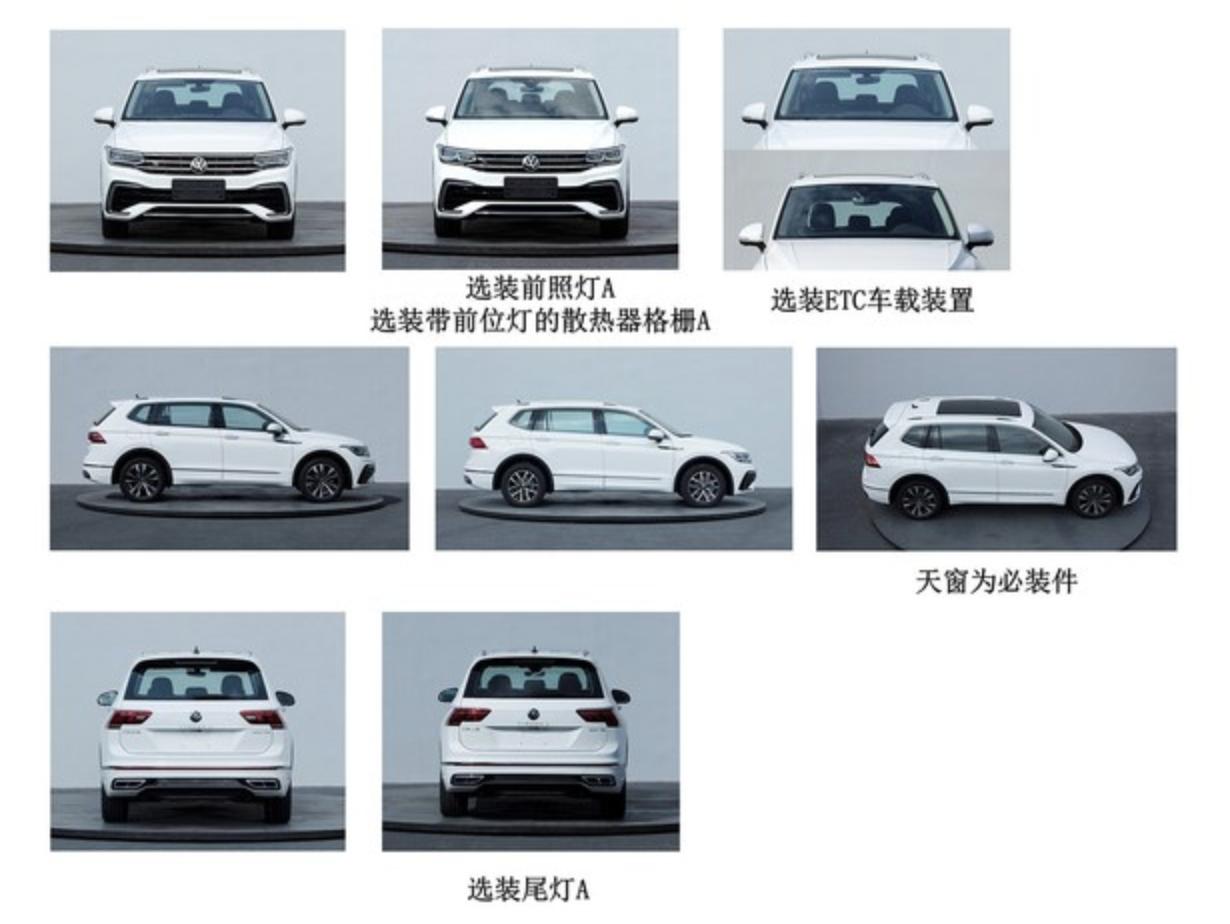 新款大众途观L将于4月19日正式发布 延续海外版外观设计