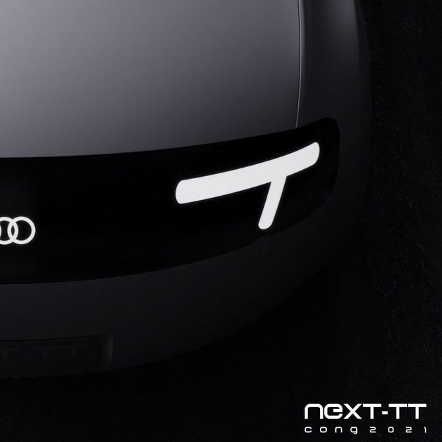 未来科技的产物 奥迪e-tron TT遐想图曝光