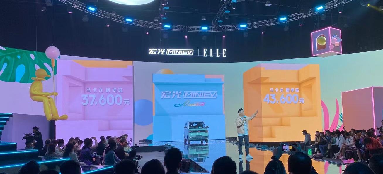 宏光MINIEV马卡龙正式上市 售价3.76万元起 国民神车焕新来袭