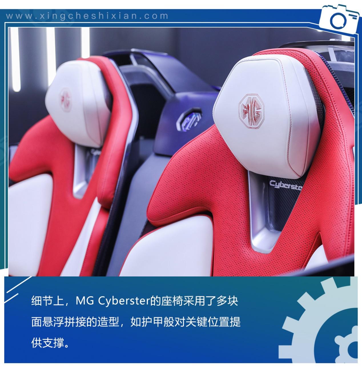 """""""老男孩""""的跑车梦 MG Cyberster概念车设计解读"""