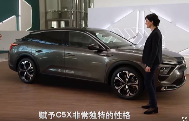 2021上海车展:雪铁龙凡尔赛 C5X内饰正式发布插图3