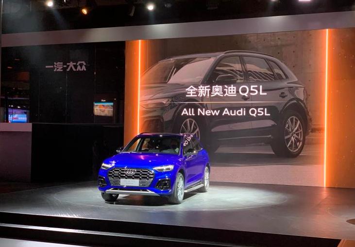 2021上海车展:新款奥迪Q5L正式发布插图1