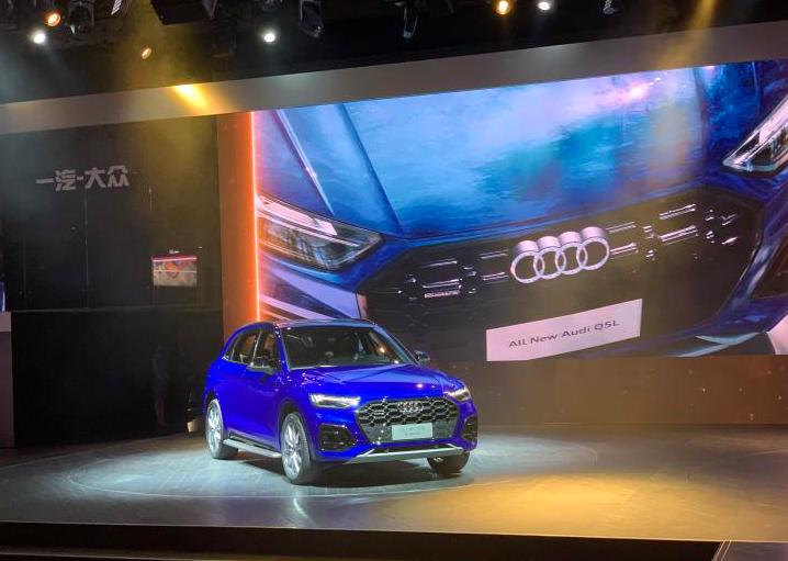2021上海车展:新款奥迪Q5L正式发布插图2