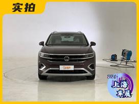 大众全球最新旗舰SUV究竟能有多少惊喜? 上海车展实拍一汽-大众—揽境
