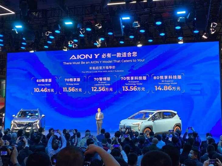 2021上海车展:盘点重磅上市车型 皇冠威尔法/奔驰E 350 e L领衔上市插图8