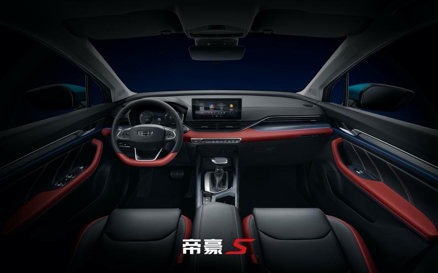吉利帝豪S今日上市 预售价8.67-11.07万元