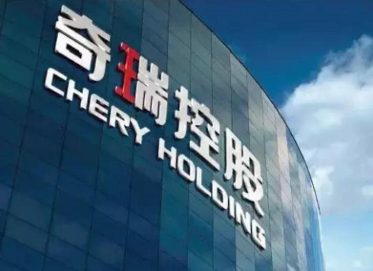 奇瑞控股5月销量公布 同比增长58.1% 海外业务突飞猛进