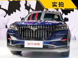2021重慶車展:實拍解析北汽瑞翔X5