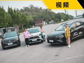 20万级热门主流SUV横评,途胜L、探岳、RAV4谁能成为未来用车的最佳之???