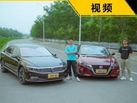誰才是合資中型車的王者?東風日產天籟對比一汽-大眾邁騰