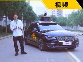 未来出行新方式,夜间体验百度无人驾驶汽车