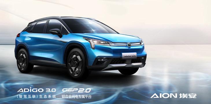 广汽埃安新版本AION LX完成夏标测试 续航可达1000km 量产在即