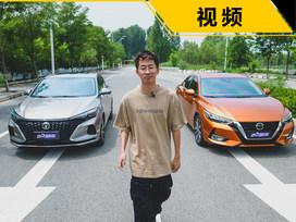 中国品牌轿车没有动力和品质? 长安逸动PLUS告诉你这是伪命题