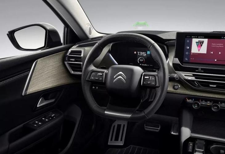 雪铁龙凡尔赛C5 X公布配置信息 8月9日开启预售 预计9月上市