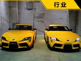 超48萬塊積木構成,豐田GR與樂高合作打造全尺寸可駕駛Supra