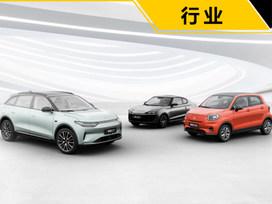 零跑科技完成新一輪融資 喜迎杭州市政府30億元重磅投資