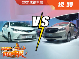赛那对比GL8:谁才是MPV车型中的王者?全新丰田赛那对比别克GL8