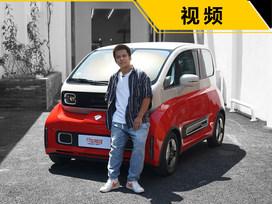 微型家用纯电动车新选择 动态试驾全新KiWi EV