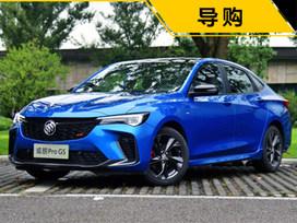9月上市重磅轿车回顾 全新高尔夫GTI/小鹏P5领衔
