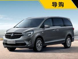 新款别克GL8陆上公务舱购车手册:豪华型性价比最高