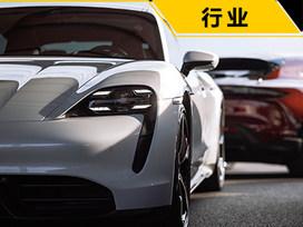 Taycan领衔轿车市场,保时捷1-9月销量出炉