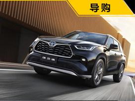 20-30万元主流中型SUV推荐 美/日/德三足鼎立