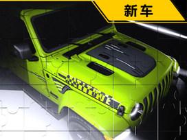 限量200台,Jeep牧马人高地阿拉斯加极光绿特别版将开启预售