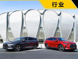 《实至名归,比亚迪唐DM三度蝉联二十万以上新能源SUV Top3》